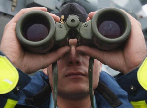 gov spy