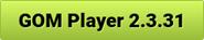 button_gom-player